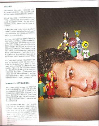 David-FOOX-SURFACE-ESTATICA-STUDIO-FOOXIE6